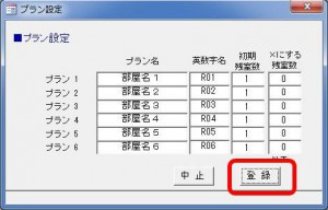 PC8_001310