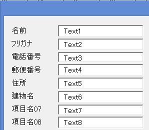 PC9_2943