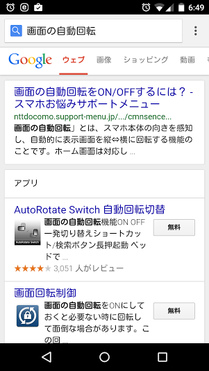 android5_9