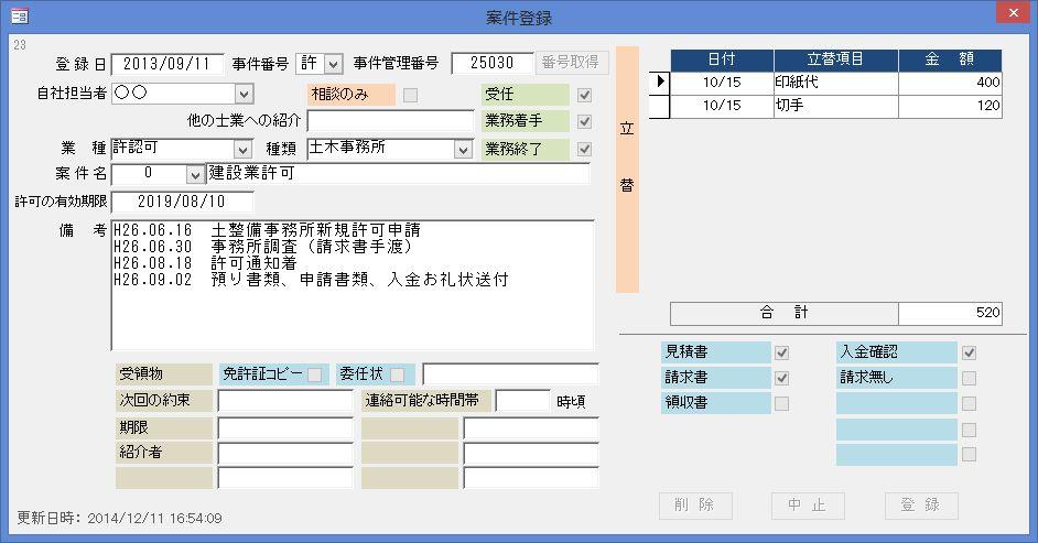 PC9_3629