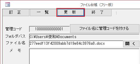 20170810_1